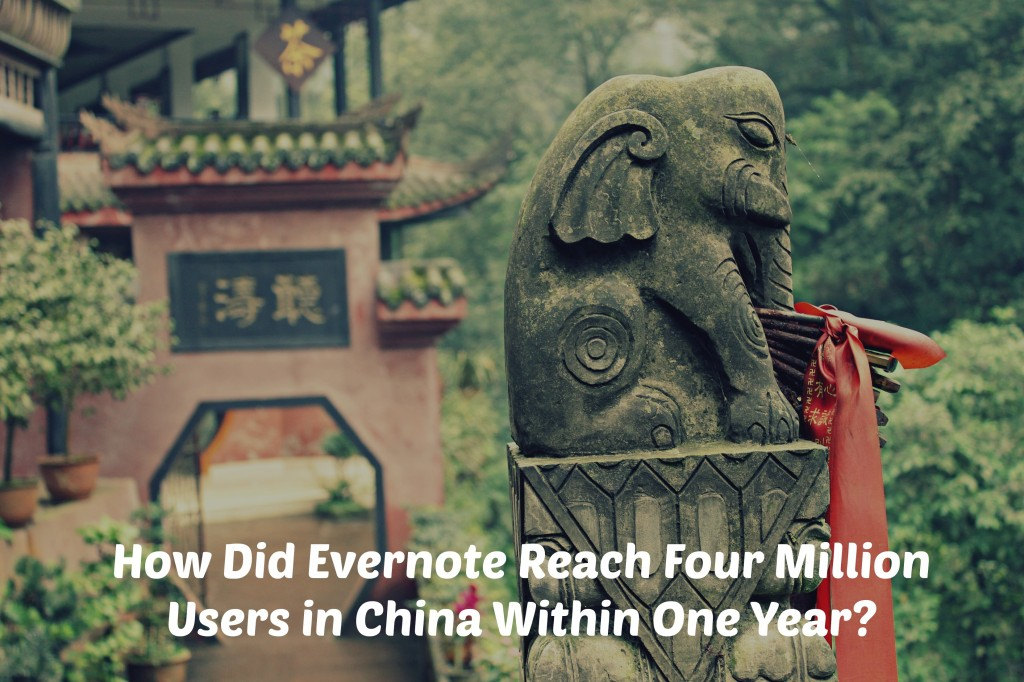evernote_china