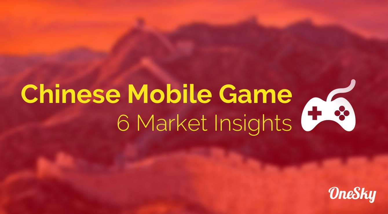 china-mobile-game-main