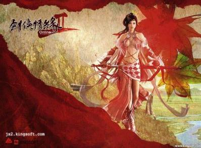 chinese-vietnam-game