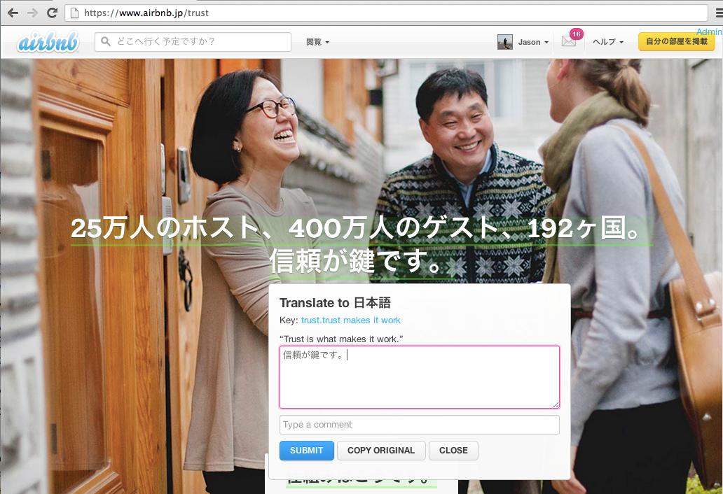 contextual-translation-tool