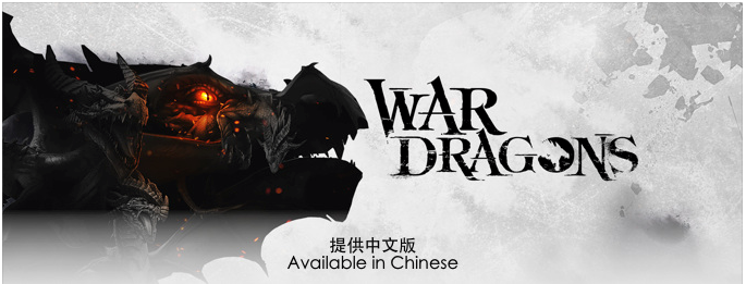 War Dragons featured in Hong Kong App Store, with a note of Chinese localization.