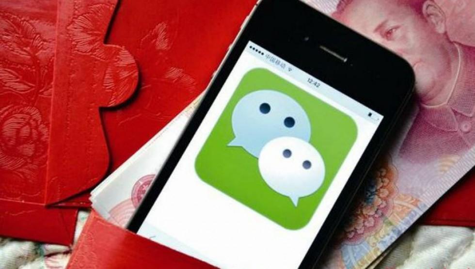 WeChat Red Envelope