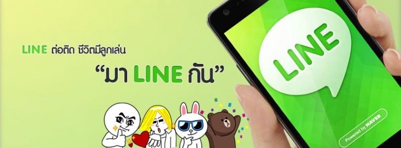 line-thailand-localization-mobile