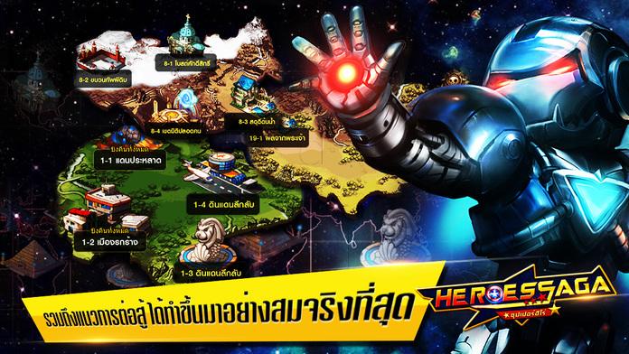 thai-mobile-games-market-screenshot