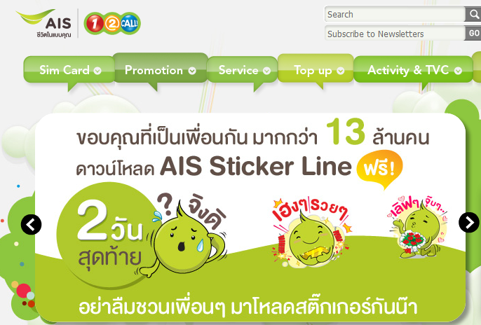 thailand-mobile-game-localization-payment