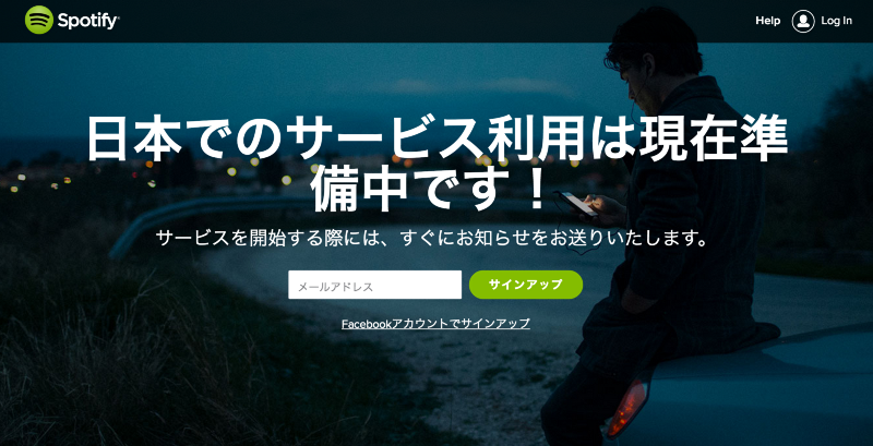 spotify-not-available-japanese
