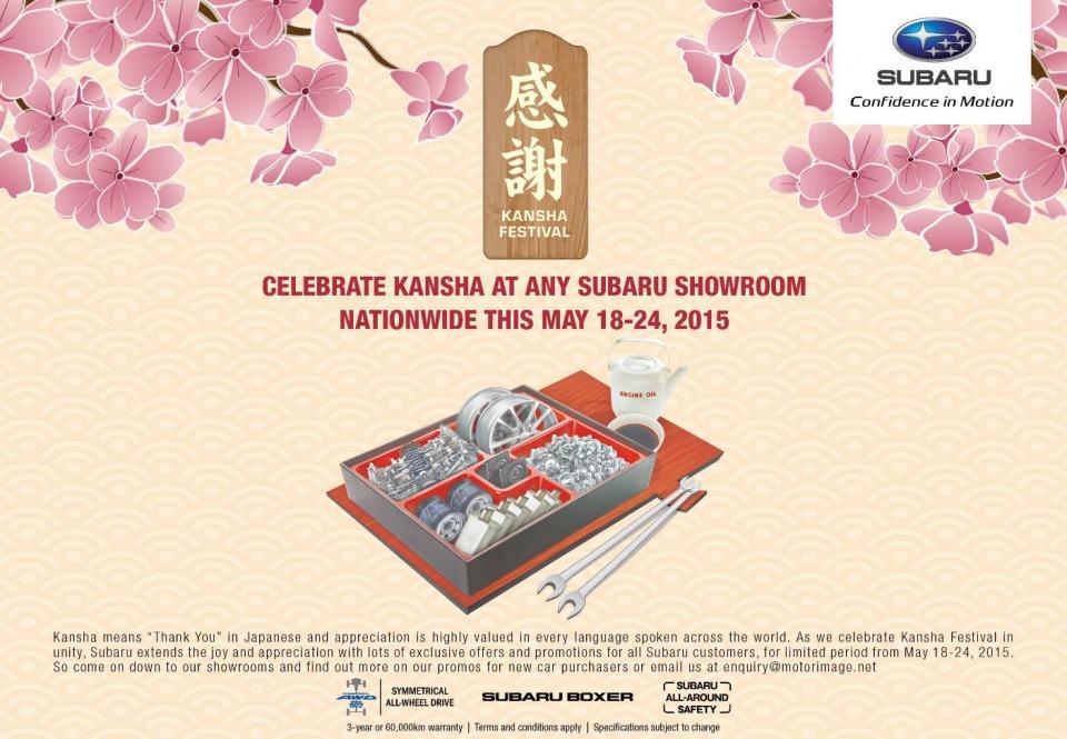 subaru-kansha-festival-marketing-campaign